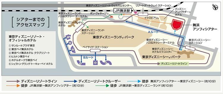 周辺施設からの地図
